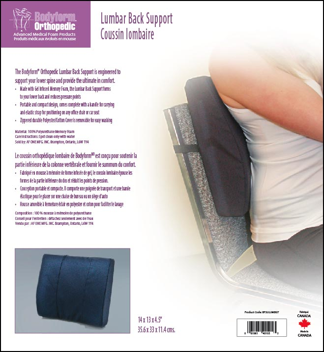 Lumbar Back Support Package